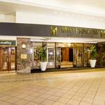 Small picture of Millennium Gloucester Hotel